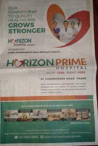 horizon prime coverage in news paper 1